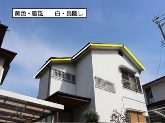 岸和田市摩湯町の屋根の破風と鼻隠し
