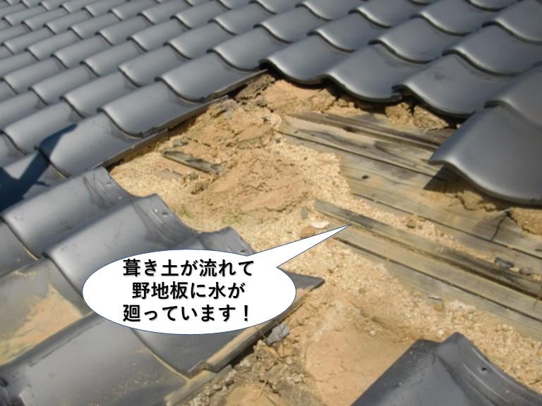 泉佐野市の屋根の葺き土が流れて野地板に水が廻っています