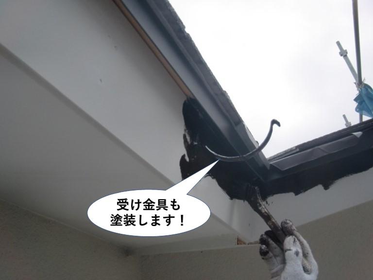 忠岡町の雨樋の受け金具も塗装します