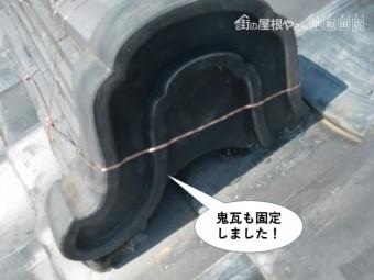 熊取町の鬼瓦も固定しました