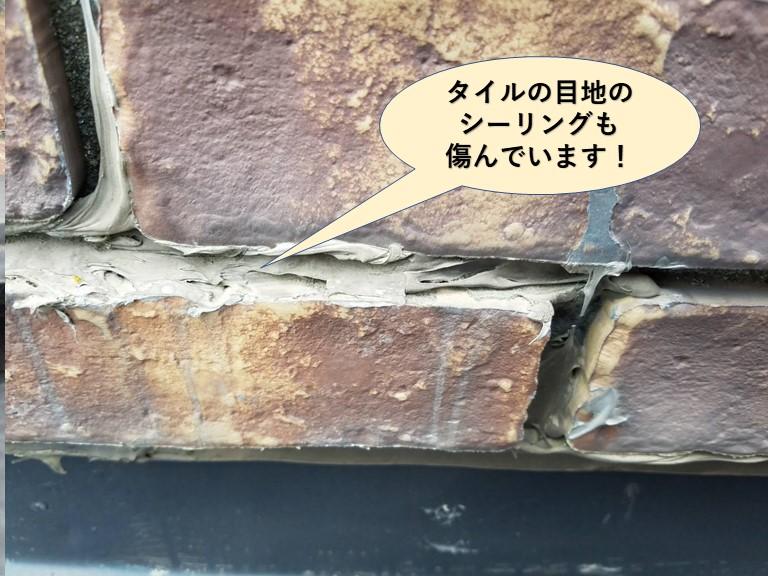 岸和田市の飾り煙突のタイルの目地のシーリングも傷んでいます