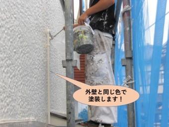 岸和田市の配管は外壁と同じ色で塗装します