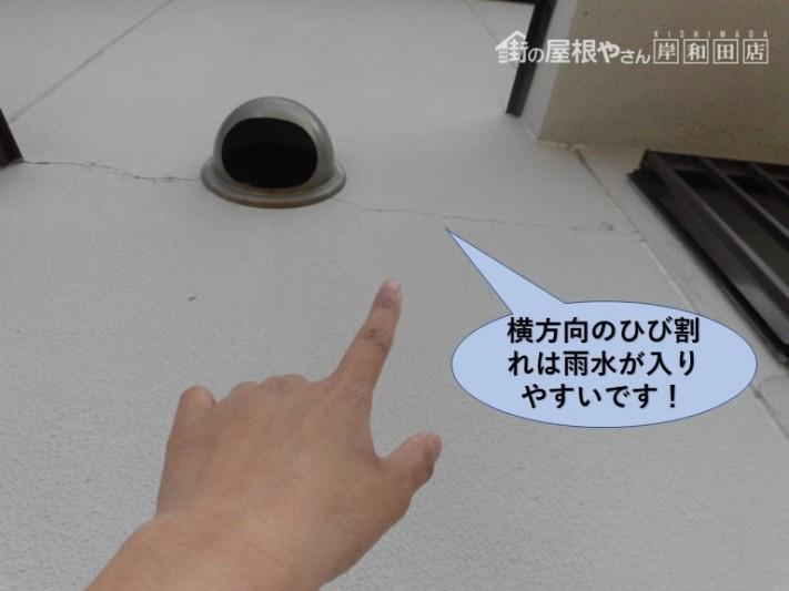 岸和田市の外壁の横方向のひび割れ
