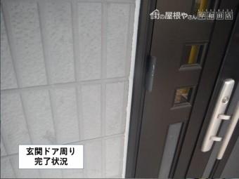 泉大津市の玄関ドア周り完了
