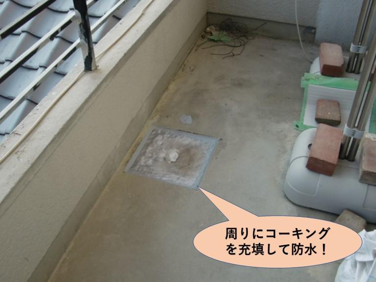 岸和田市の改修用のドレンの周りにコーキングを充填