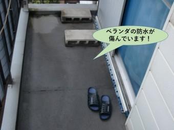 泉大津市のベランダの防水が傷んでいます