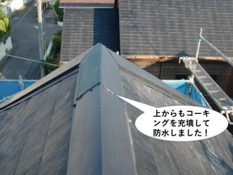 貝塚市の板金の上からもコーキングを充填して防水しました