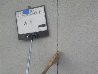 泉南市の目地も清掃
