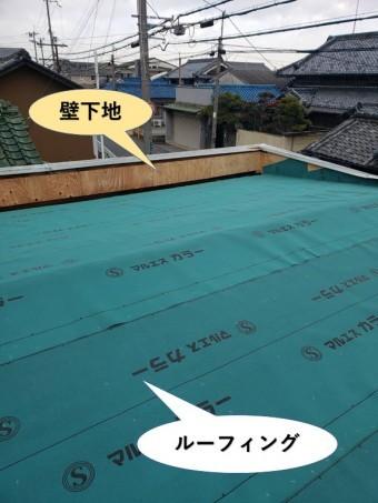 堺市のガレージの屋根にルーフィングを敷きました