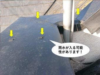 熊取町の笠木から雨水が入る可能性があります