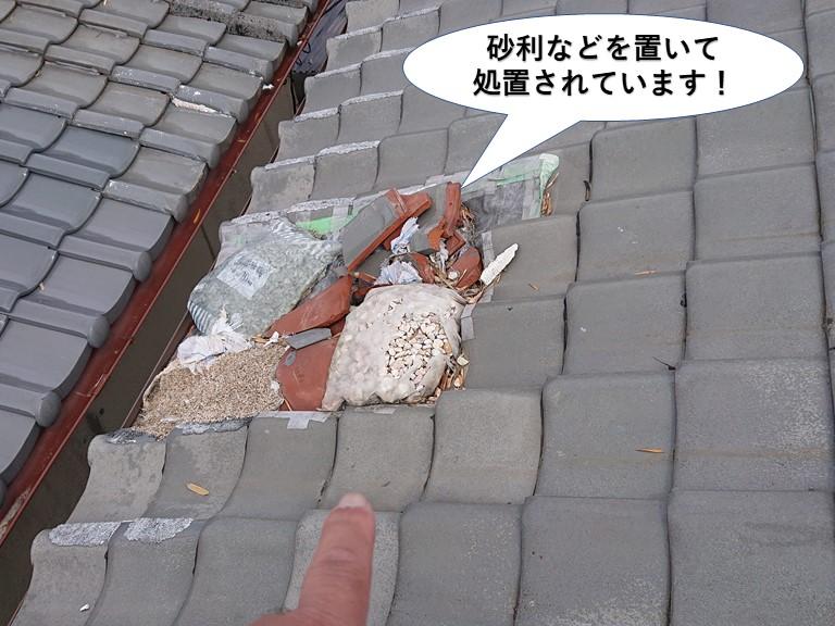 忠岡町の屋根に砂利などを置いて処置されています