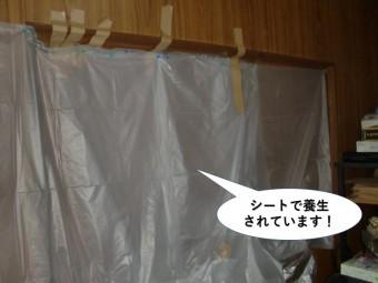 泉佐野市の内壁をシートで養生