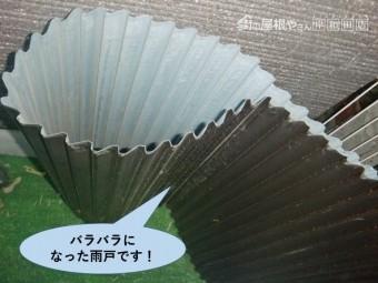 岸和田市のバラバラになった雨戸です
