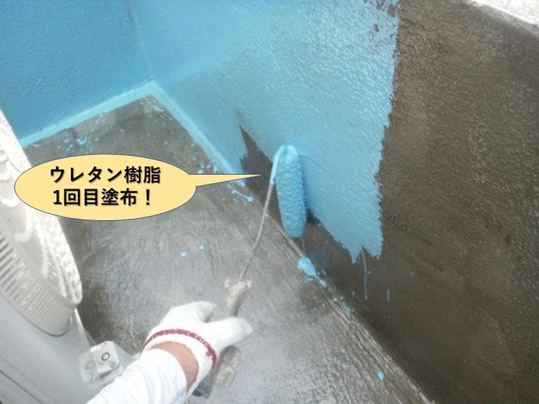岸和田市のベランダにウレタン樹脂1回目塗布