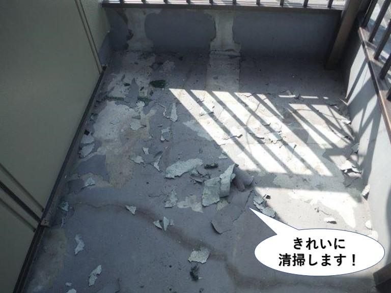 岸和田市のベランダをきれいに清掃します