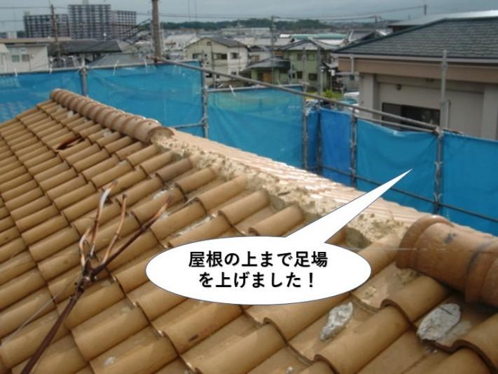 和泉市の足場にメッシュシートを張りました和泉市の足場にメッシュシートを張りました