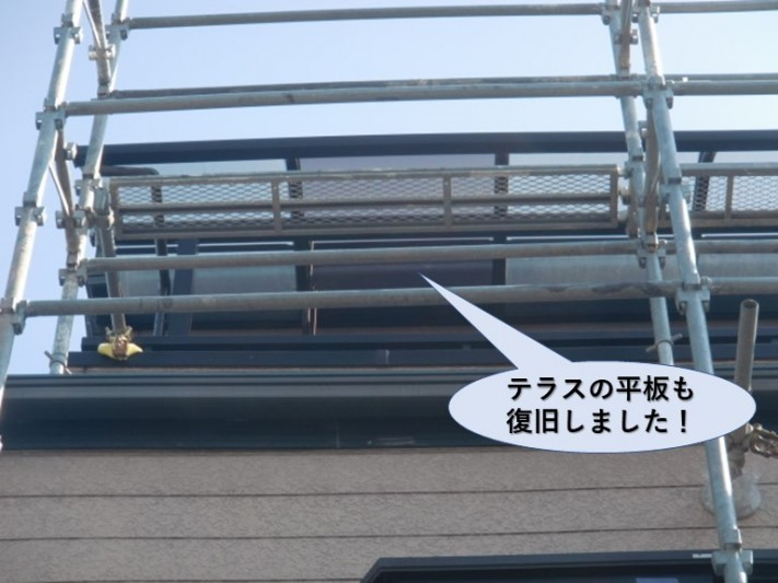 泉大津市のテラスの平板も復旧しました