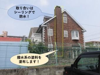 岸和田市の飾り煙突に撥水系の塗料を塗布