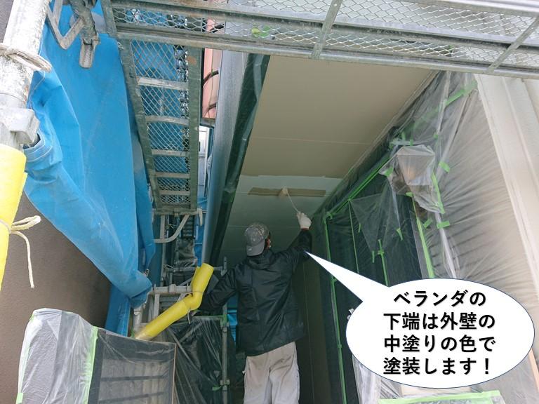 岸和田市のベランダの下端は外壁の中塗りの色で仕上げます