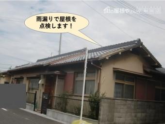 貝塚市の雨漏りで屋根の点検