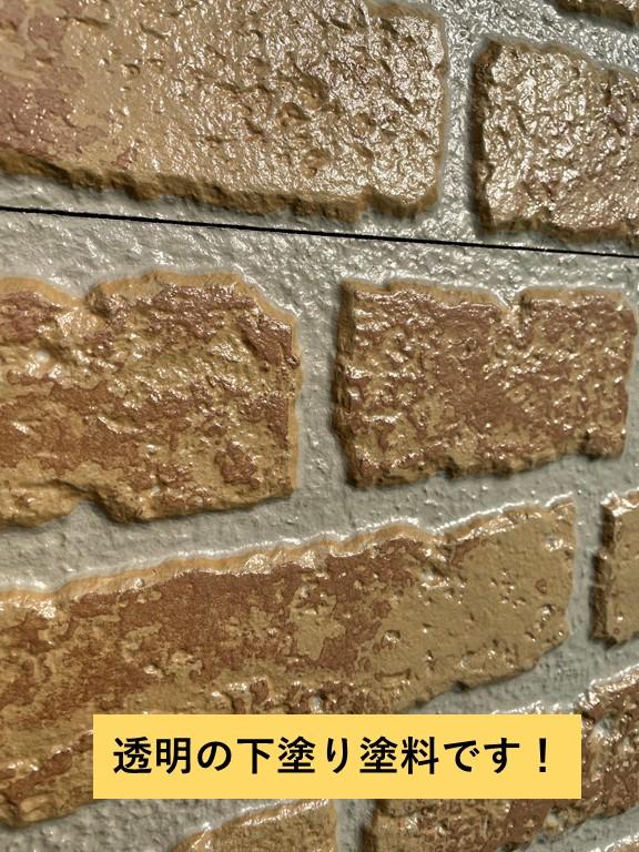 熊取町の外壁の下塗りで使用したのは透明の塗料です