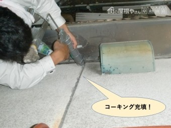 岸和田市の外壁の目地にコーキング充填