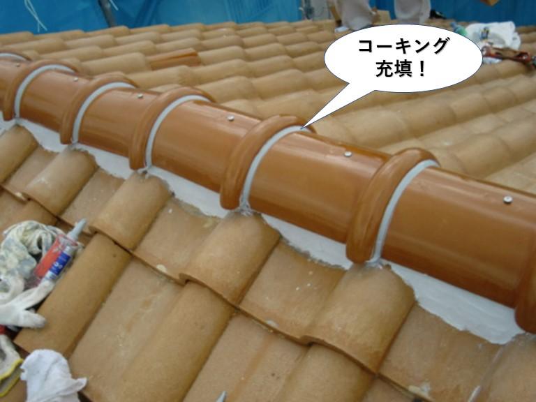 和泉市の棟にコーキング充填