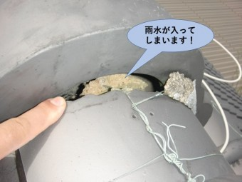 岸和田市の鬼瓦の取り合いから雨水が入ってしまいます
