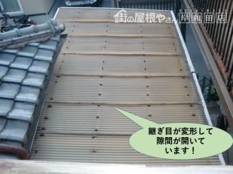 岸和田市のカーポートの波板の継ぎ目が変形して隙間が開いています