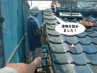 岸和田市の漆喰を詰めました