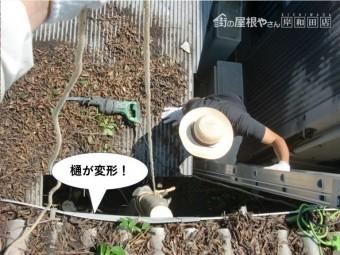 岸和田市の倉庫の樋が変形