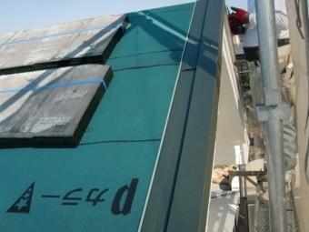 岸和田市上松町の屋根スレート瓦への葺き替え工事 ケラバ水切り設置