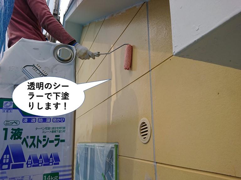 阪南市の外壁を透明のシーラーで下塗りします