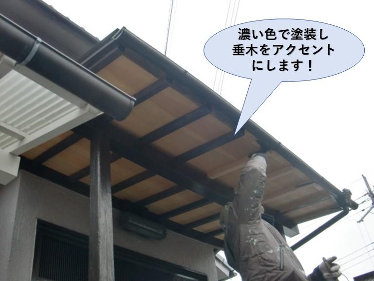 泉大津市の塗装で垂木をアクセントに!