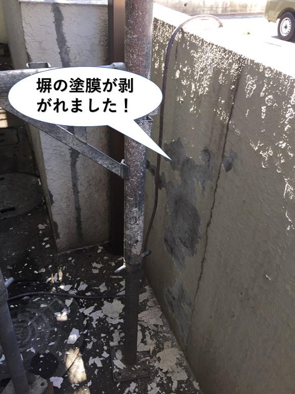 和泉市の塀の塗膜が剥がれました