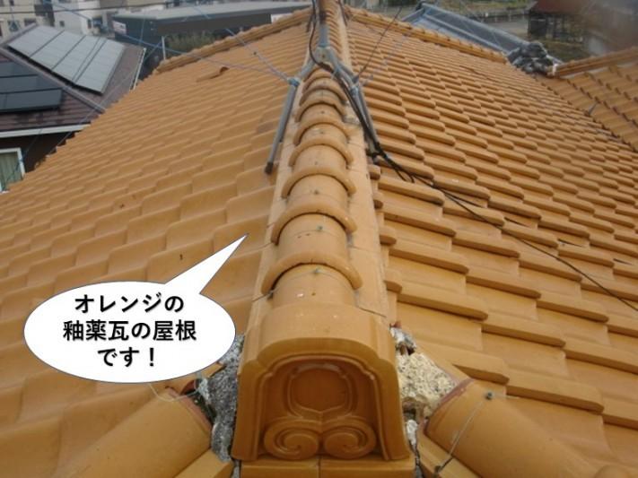 泉南市のオレンジの釉薬瓦の屋根です