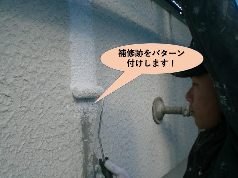 岸和田市の外壁のひび割れ補修跡をパターン付けします!