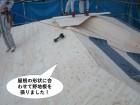 岸和田市で屋根の形状に合わせて野地板を張りました