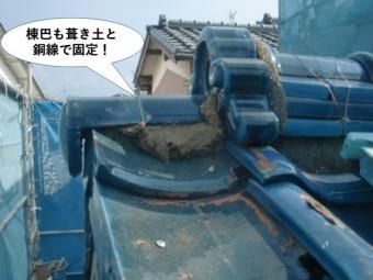 岸和田市の棟巴も葺き土と銅線で固定