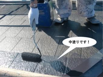 泉佐野市の屋根の中塗りです