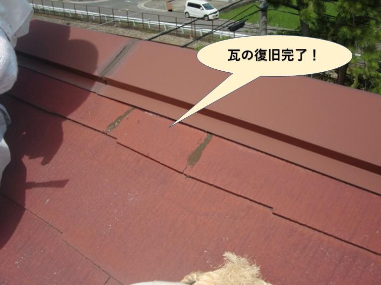 岸和田市の瓦の復旧完了