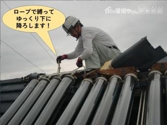 阪南市のソーラーをロープで縛ってゆっくりと下に降ろします