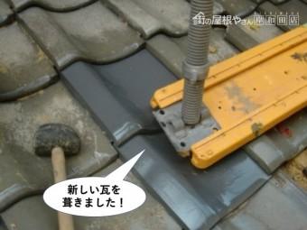 泉佐野市の下屋に新しい瓦を葺きました