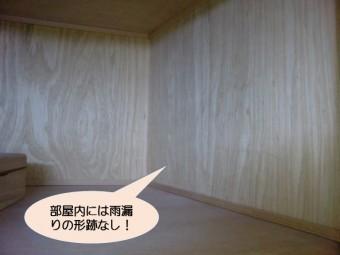 岸和田市上松町の部屋内の雨漏り確認