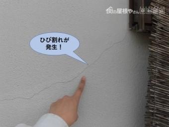 岸和田市の外壁のひび割れ
