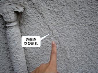 和泉市の外壁のひび割れ