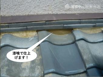 泉佐野市の壁際を漆喰で仕上げます