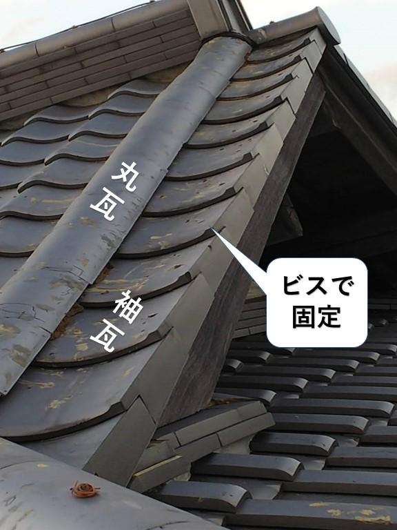 熊取町の袖瓦と丸瓦を復旧