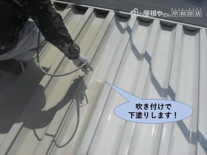 岸和田市の折板屋根吹き付けで下塗りします!