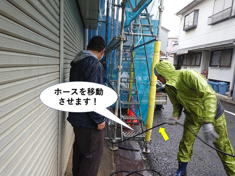 岸和田市で高圧洗浄機のホースを移動させます